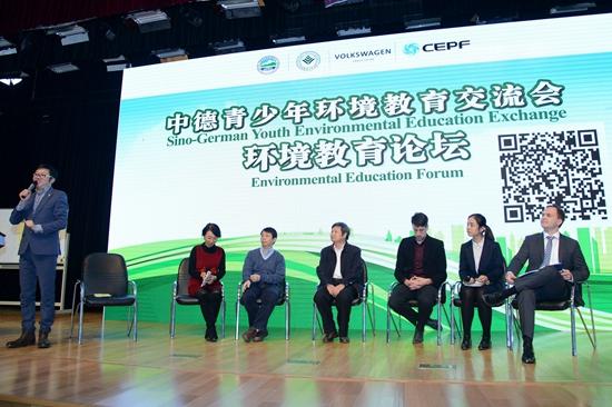 """千名""""教师环境友好使者""""如何播种绿色未来"""