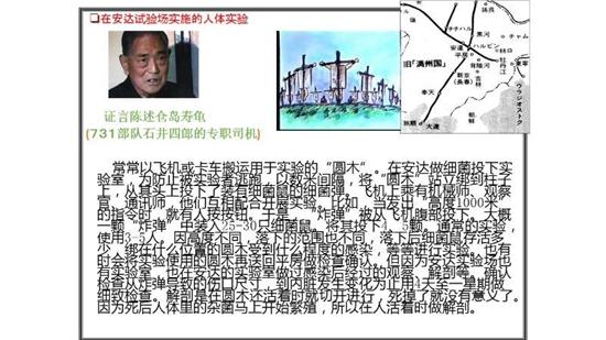 日本细菌战研究专家森正孝:我为何要揭露日本731部队细菌战真相