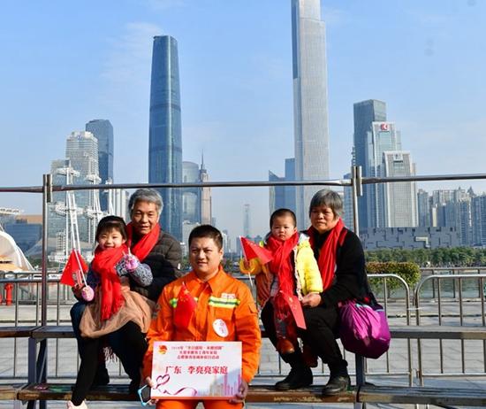 广州团组织盛邀务工青年家庭春节团圆