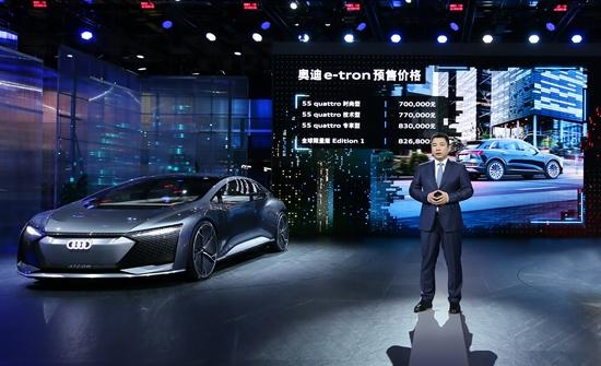 一汽-大众汽车有限公司董事,总经理刘亦功认为,奥迪e-tron就是智慧