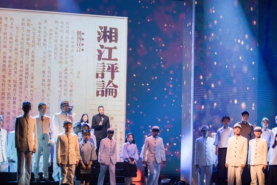 90分钟的晚会演绎中国青年百年的爱国与奋斗