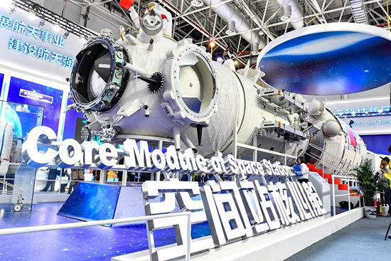 """2019年""""中国航天日""""主场活动于4月22日~29日在湖南省长沙市举行"""