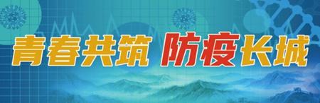 """中央企业重大工程按下""""快进键""""(最新发布)"""