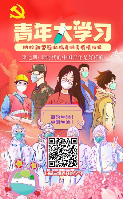 大 时代 粤语 版 在线