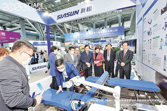 第40届中国(柳州)国际康复辅助器具产业暨国际福祉机器博览会