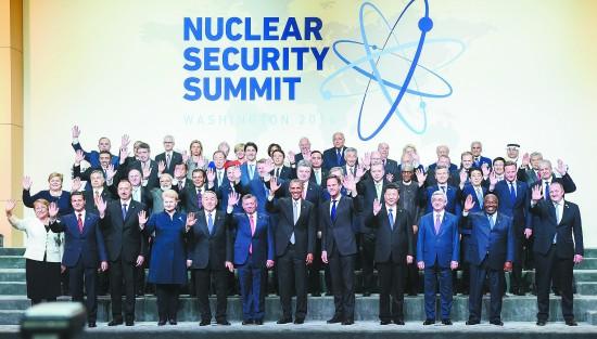 第四届核安全峰会