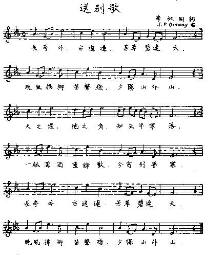 观音灵感歌二胡简谱