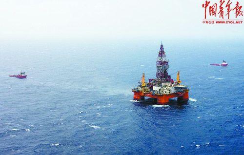 海洋石油981钻井平台-中国青年报