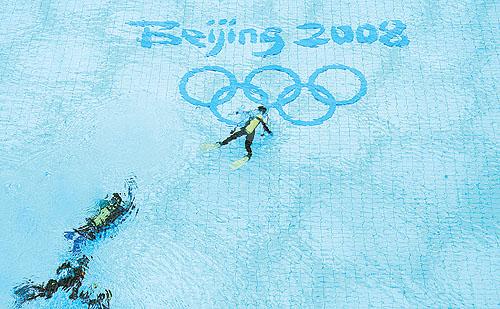 北京奥运竞赛场馆安检完毕