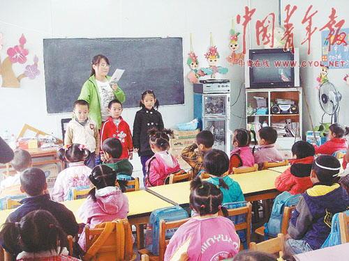 茂县幼儿园的早晨