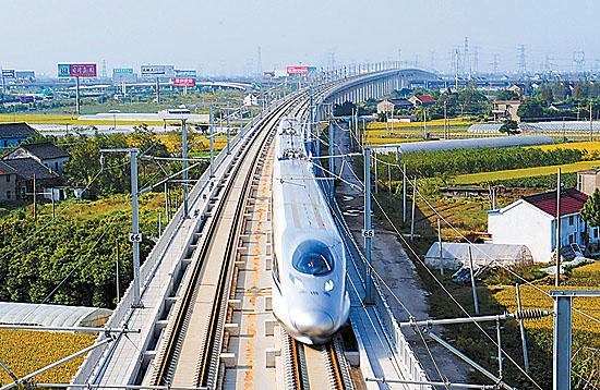 沪杭高铁正式运营