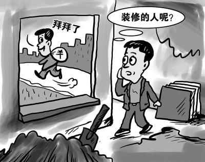 君正远年装饰,吃老公大棒棒,李云峰两女儿_福名堂 ...