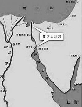 苏伊士运河 连通欧亚非的黄金水道