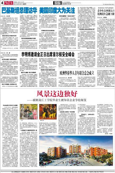 中国青年人口比例_外媒:中国年轻人比例可能进一步降低