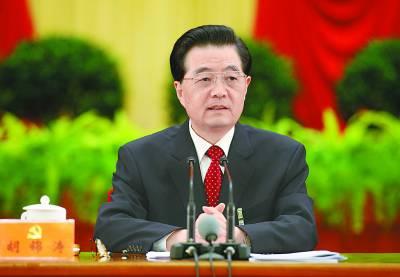 中共十七届六中全会在京举行