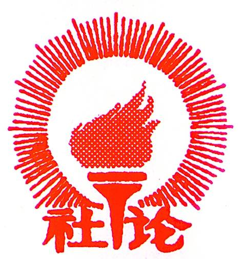 我们一起畅想中国梦