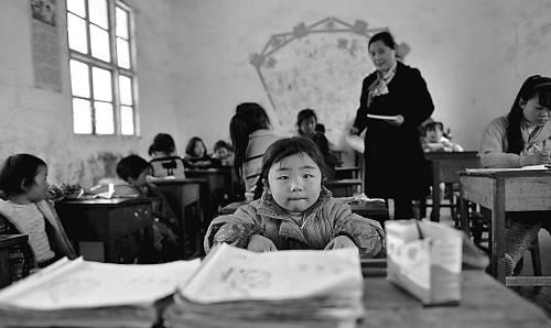 湖北偏远山区小学教师招聘屡遭弃岗