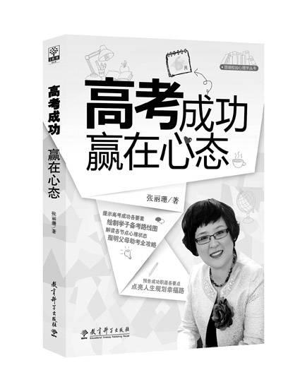 有后劲的孩子才有竞争力 - 郭韶明 - 郭韶明的博客