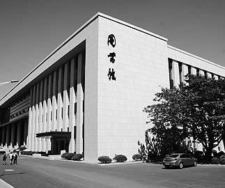 东北财经大学理系_东北财经大学-中国青年报