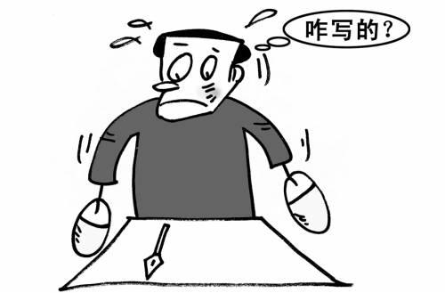 中国青年报:98.8受访者曾提笔忘字 - 何郁 - 何郁的博客