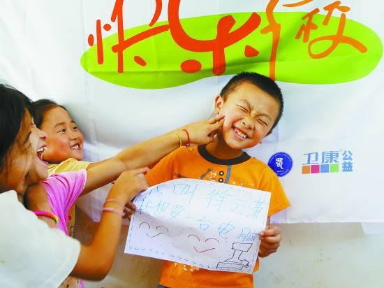 快乐学校:志愿者和留守儿童共同成长-中国青年报