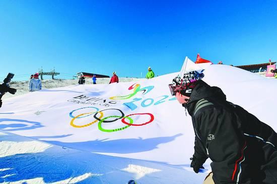 崇礼滑雪场出现巨幅申奥旗帜,为申办2022年冬奥会造势.图片