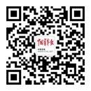 中国青年报-中青在线官方微信平台
