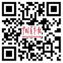 中国青年报手机版二维码